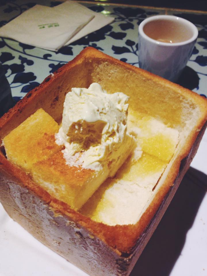 Why you need to visit Beijing: Ice Cream Bread