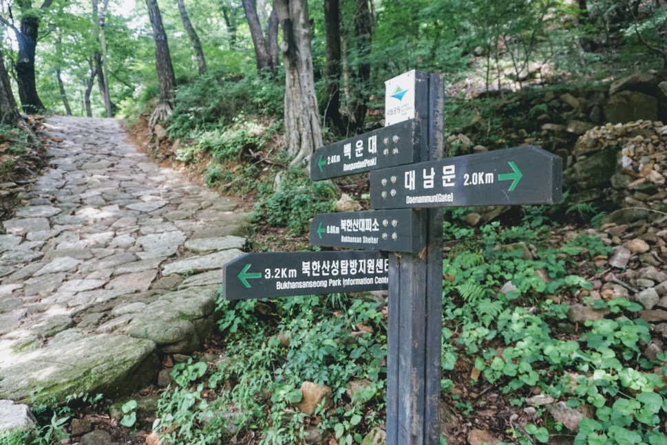 trail signs on a hike in seoul, south korea