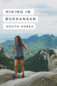 Hiking in Bukhansan National Park, Seoul, South Korea - Everything you Need to Know!