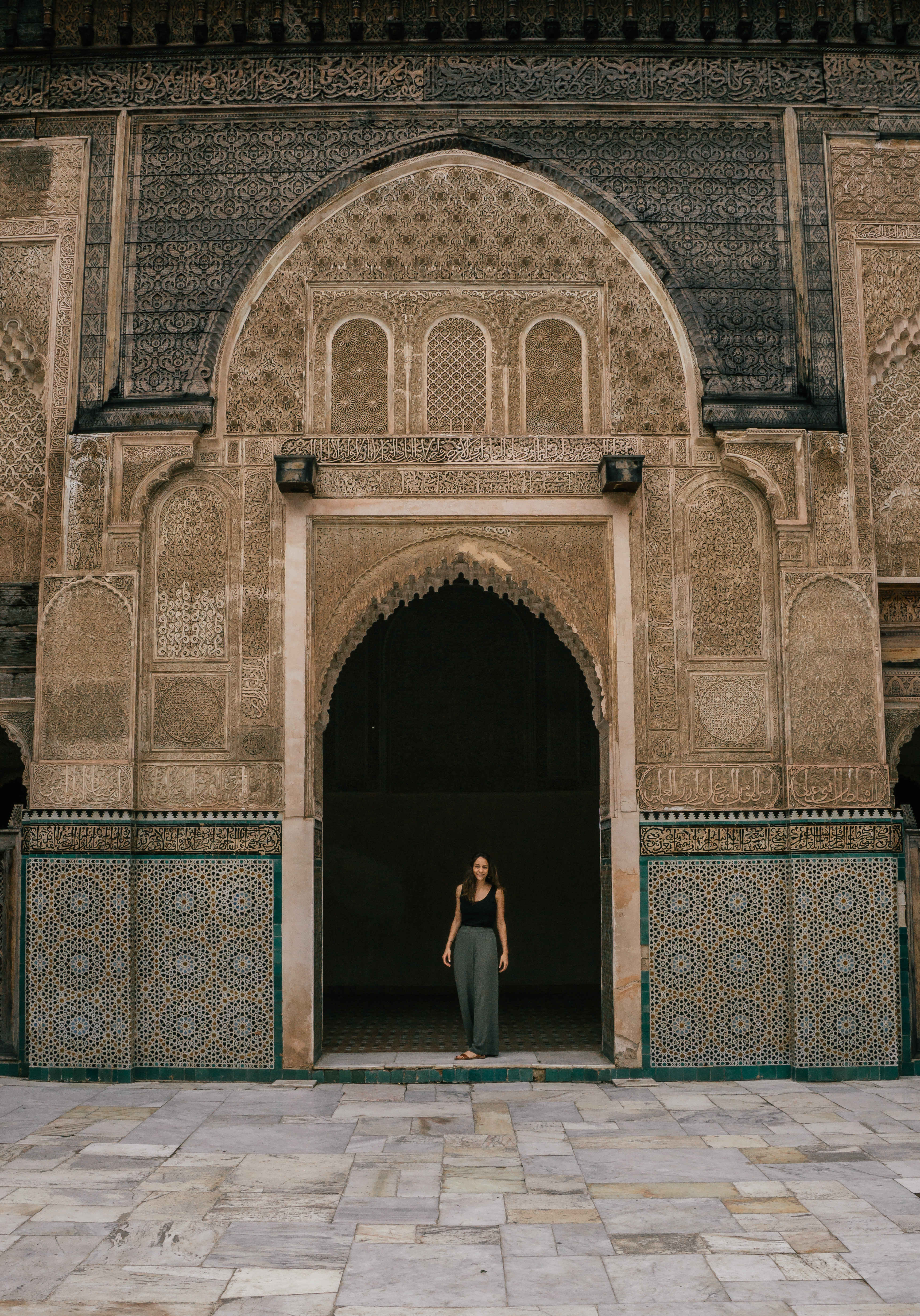 Things to do in Fes, Morocco - Bou Inaria