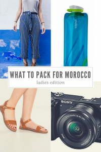 What to pack for Morocco - everything you need to know!